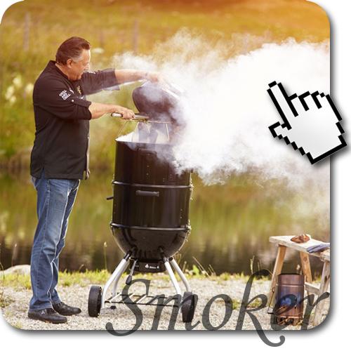 weiterführendes Ambientebild zur ofen.de Kategorie Smoker